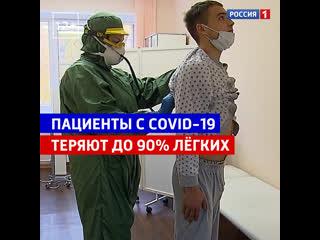 В больницах всё больше пациентов с COVID-19 — Россия 1
