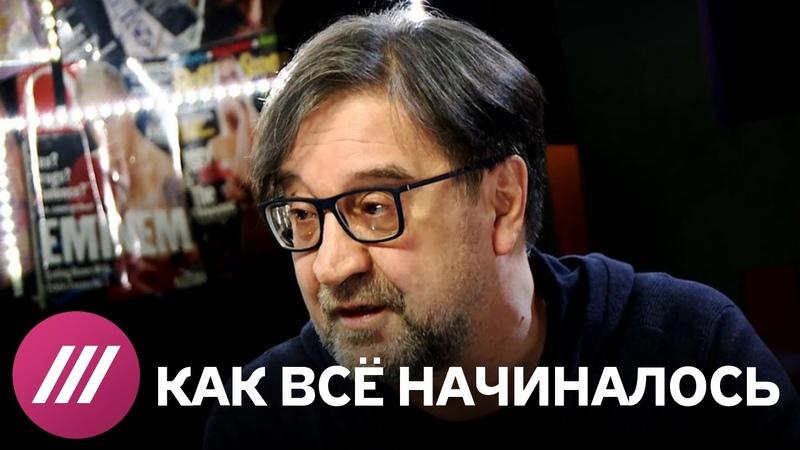 Юрий Шевчук о разочаровании в США возвращении из Чечни и планах Большое интервью