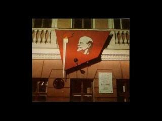 Иосиф Кобзон - И Ленин такой молодой и юный Октябрь впереди.