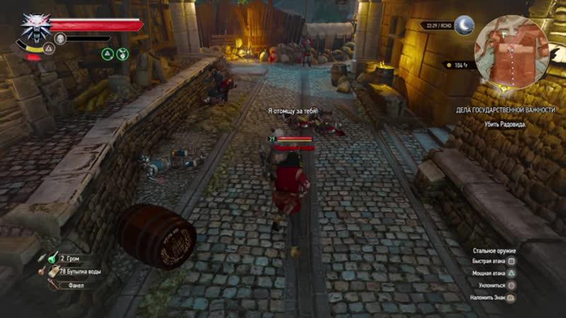 Ведьмак 3 Дикая Охота издание Игра года 20200428185502