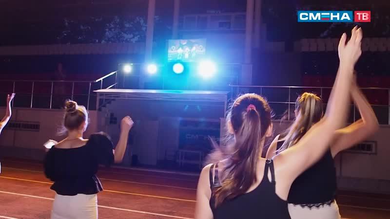 Танцевальный вечер Just Dance для участников образовательно оздоровительного проекта Олимпийская академия