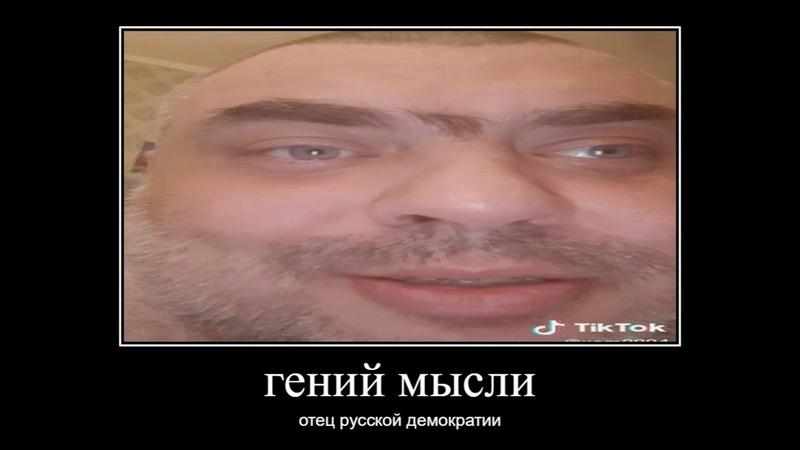 гремлин нарот