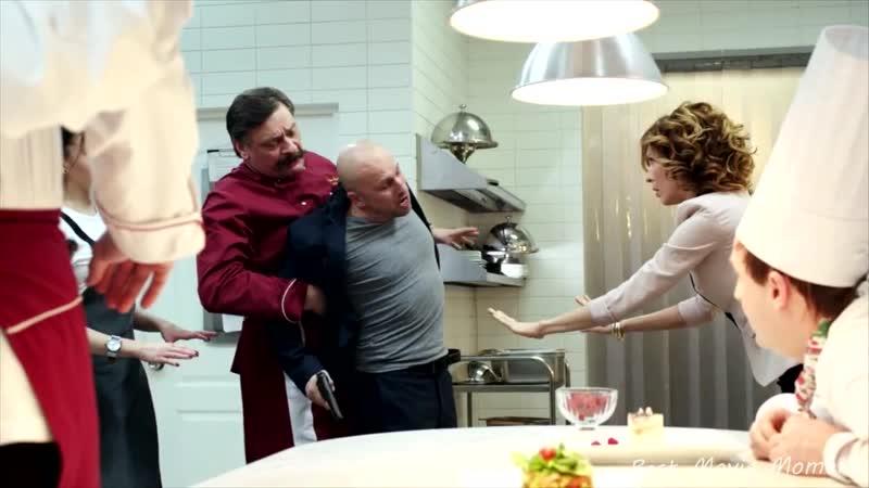 Злой Нагиев Момент из сериала Кухня