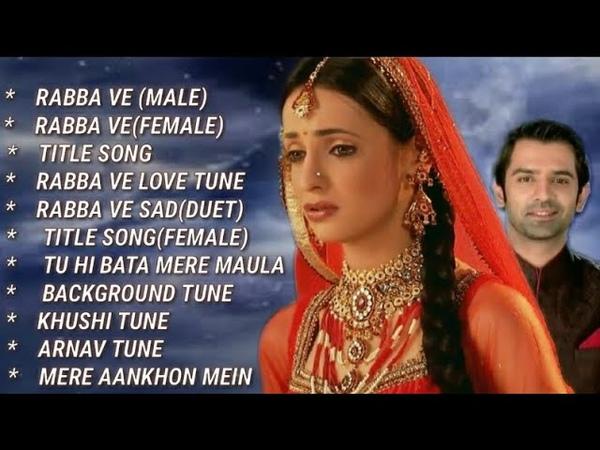 Ipkknd All Songs Rabba Ve All Version Title Song Bgm Khushi Arnav Iss Pyaar Ko Kya Naam Doon Ipkknd4