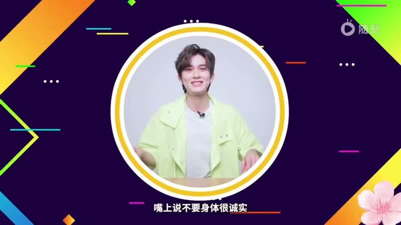 Zhu Zanjin 10 09 2020 Шоу 随刻开箱大明星