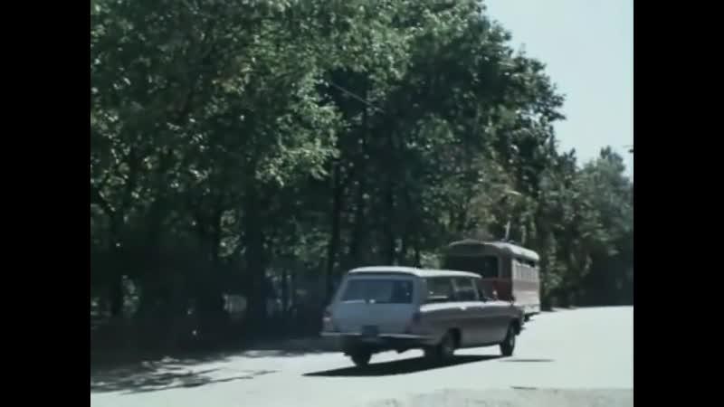 Каникулы Кроша