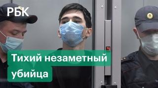 Что заставило казанского подростка расстрелять детей в гимназии? Рассказы его знакомых. Репортаж РБК