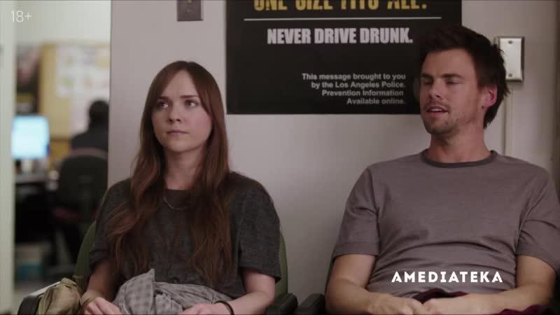 Без обязательств на Amedia Premium