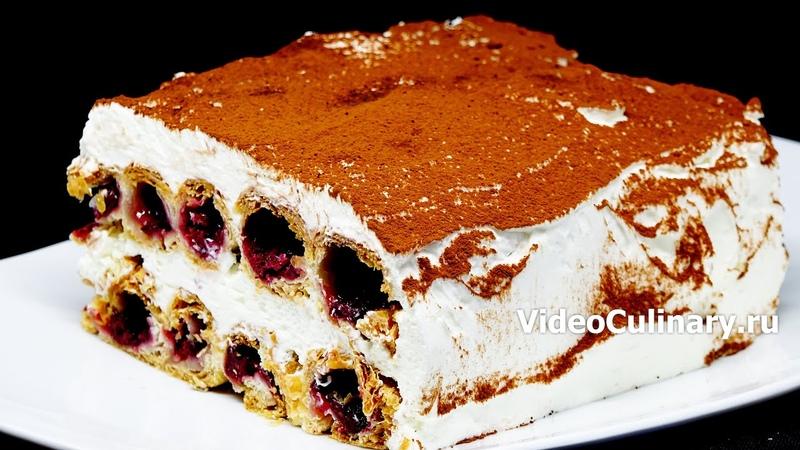 Новогодний торт Рецепт Бабушки Эммы