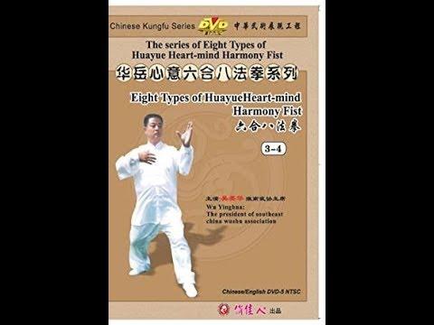 Eight Types of Huayue Heart Mind Harmony Fist Part 4