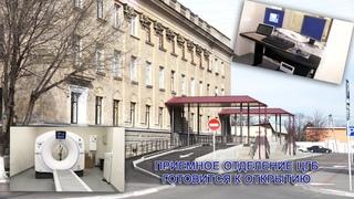 Революция в приемном отделении Измаильской горбольницы: от комфортабельных лифтов до аппарата МРТ