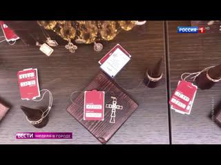Ювелирный обман: москвичам предлагают невероятный способ заработка и сказочную прибыль