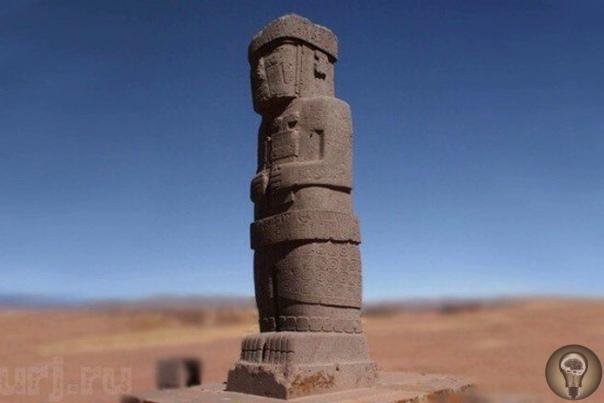 Места силы древних: Тиуанако (Боливия) Тиуанако величайшая цивилизация, которую немногие знают. Ее жители были предшественниками инков. К моменту появления испанцев, эта цивилизация давно уже