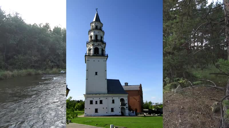 Невьянск Наклонная башня подъем и спуск