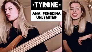 "ERYKAH BADU - ""TYRONE"" || Анастасия Пшокина (Ana Pshokina) bass & vocal cover || UNLYMITED"