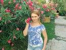 Фотоальбом Дарьи Шарохиной