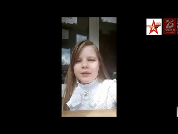 Акция Помним и гордимся МБОУ СОШ Загорские дали 6 класс клас рук Адаричева Елена Александровна