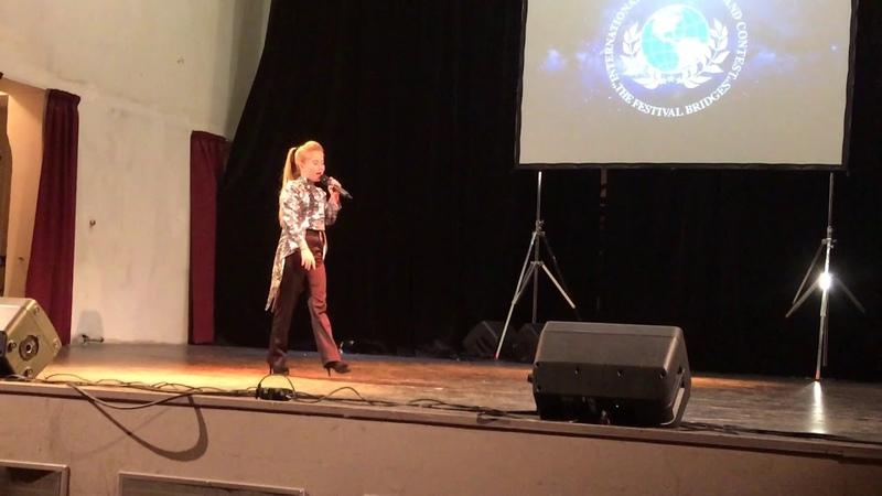 Элеонора Дышлевая г Миргород Украина Международный фестиваль Пражский звездопад 2017